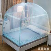 新款蒙古包蚊帳三開門宿舍拉鏈1.8m床雙人家用學生紋賬CC2143『美鞋公社』