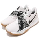 Nike Kyrie Low EP 白 黑 籃球鞋 低筒 Kyrie Irving 男鞋 魔鬼氈【PUMP306】 AO8980-100