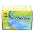YUASA湯淺YT7B-BS 7號薄型酷...
