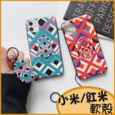 紅米Note7手機殼小米9T Pro 紅米Note6 Pro 防丟指環套 紅米6 紅米7 保護套 萬花筒彩色菱格