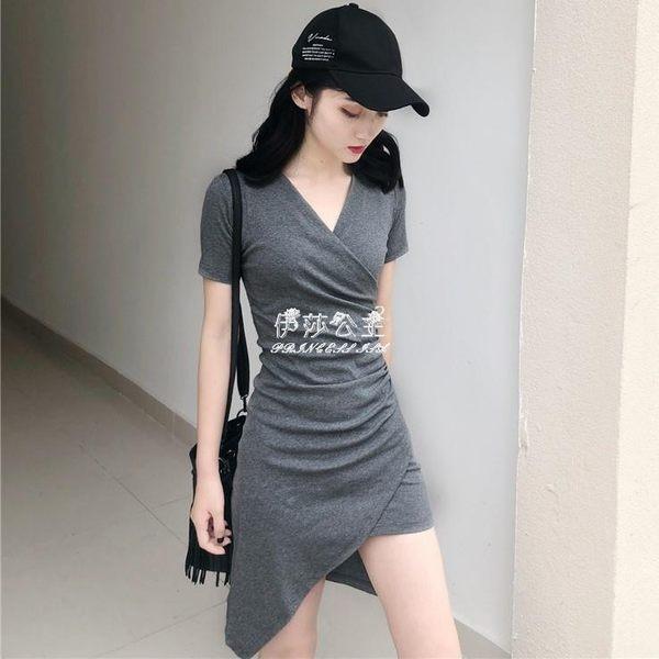 針織洋裝  修身顯瘦不規則包臀裙子氣質純色V領短袖洋裝女裝 『伊莎公主』
