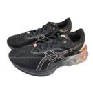 (C1) ASICS 亞瑟士 女鞋NOVABLAST 白金版PLATINUM 超彈力慢跑鞋 1012B014-001[陽光樂活]