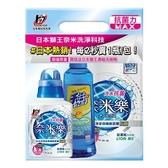 奈米樂 超濃縮洗衣精組合-冷水抗菌【愛買】