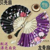 夏季學生便攜可愛折疊扇子折扇古典中國風古風女式迷你隨身小扇子【Pink Q】