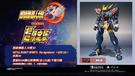 預購 PS4 超級機器人大戰 30 超限定版 10/28發售