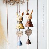 創意女生兒童學生裝飾品日式風鈴門鈴門飾掛飾小清新