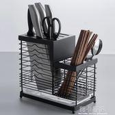 家用304不銹鋼刀架 廚房菜刀架置物架插刀座盒放刀具收納架瀝水盤QM 莉卡嚴選