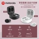 Motorola 輕巧型真無線藍牙耳機 VERVE BUDS 100
