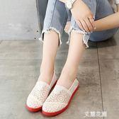 2019新春夏天老北京布鞋女式涼鞋休閒鞋蕾絲透氣鏤空網單鞋漁夫鞋『艾麗花園』
