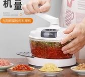 九陽絞肉機家用手動手搖攪碎機打餃子餡絞菜碎菜攪拌機切辣椒神器 伊衫風尚