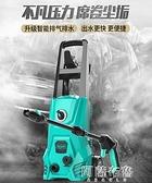 洗車機 萊姆洗車機 220V高壓水槍洗車神器家用洗車高壓水泵便攜式清洗機 MKS阿薩布魯