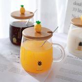 創意高硼玻璃杯創意3D菠蘿喝水杯辦公室家用咖啡奶茶杯學生杯子