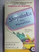 【書寶二手書T4/原文小說_OCD】Shopaholic takes Manhattan