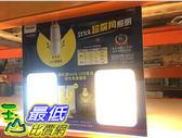 [COSCO代購]  C16832 PHILIPS LED 7.5W STICK 4PCS 飛利浦 7.5W LED燈泡 每組四入