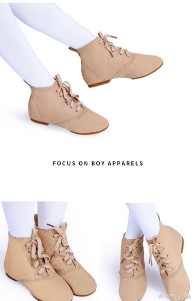 高幫成人兒童帆布爵士靴軟底舞蹈鞋新款練功鞋女現代舞鞋芭蕾舞鞋 晴天時尚館