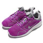 【六折特賣】Nike 休閒鞋 Wmns Kaishi 2.0 紫 灰 白 運動鞋 NSW 女鞋 【PUMP306】 833666-501