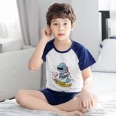 男童睡衣-兒童睡衣男童夏季純棉短袖卡通中大童男孩寶寶夏天薄款套裝家居服 夏沫之戀