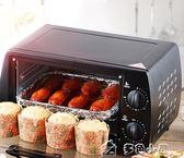 烤箱220V  烤箱家用迷你全自動小型電烤箱小烤箱迷你家用igo「多色小屋」