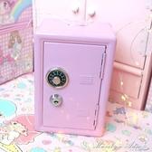 保險櫃箱粉色飾儲蓄物箱 存錢罐金屬鐵迷你宿舍收納櫃  YXS街頭布衣