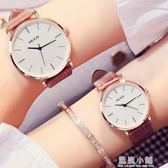 珂紫kezzi韓版復古情侶皮帶手錶學院風休閒男女士腕錶學生石英錶QM 藍嵐