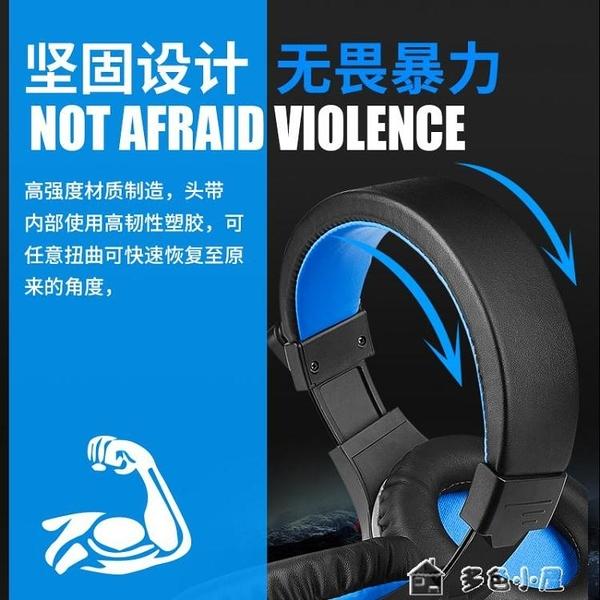 頭戴耳機游戲耳機頭戴式usb帶麥克風線控台式電腦PS4筆記本專用有線耳 遇見初晴