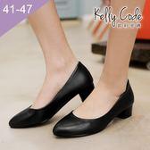 大尺碼女鞋-凱莉密碼-素面簡約百搭實穿小尖頭低跟鞋3.5cm(41-47)【QZ7361】
