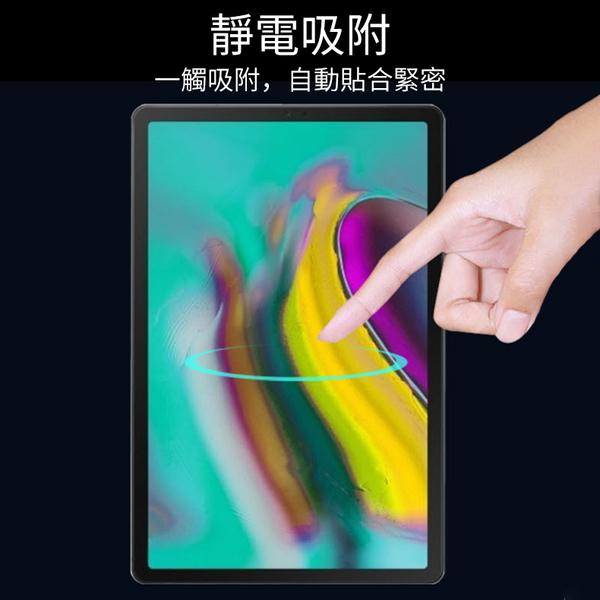 三星 Tab S6 lite 10.4 平板鋼化膜 高清 9H防爆 玻璃貼 螢幕保護貼 SM-P610 SM-P615 保護膜