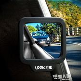 後排下車後視鏡 汽車輔助倒車盲點鏡車內寶寶觀察鏡創意用品   9號潮人館
