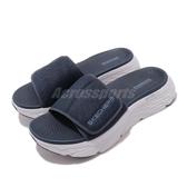 Skechers 拖鞋 Max Cushioning 厚底 深藍 魔鬼氈 男鞋 【PUMP306】 229008NVY