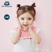 圍兜迷你嬰兒口水巾親膚2020夏季新款兒童男女寶寶吃飯圍兜 獨家流行館