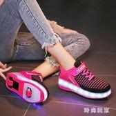 220v 暴走鞋雙輪隱形男女帶輪滑輪鞋自動可收單輪秋閃燈爆走鞋OB1152『時尚玩家』