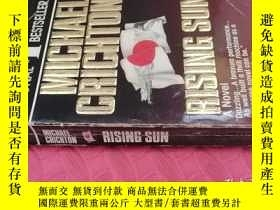 二手書博民逛書店【英文原版】Rising罕見Sun( 如圖)Y25633 Michael Crichton Ballantin