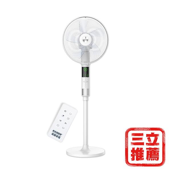 KAISER威寶4D循環立扇-電電購