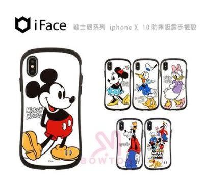 光華商場。包你個頭【iface】  iPhone X/XS5.8吋迪士尼款 米奇米妮 唐老鴨 手機保護殼 防摔殼 曲線
