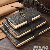 A5A6B5密碼本帶鎖日記本歐式復古筆記本子簡約加厚手帳本子記事本 遇見生活