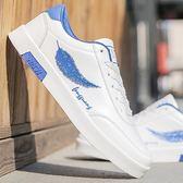 秋季男鞋潮鞋學生小白鞋百搭平板休閒鞋男士運動鞋子潮流板鞋 初語生活館