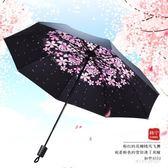 遮陽防曬超輕小黑膠三折疊雨傘      SQ5899miss洛羽