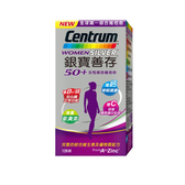 【銀寶善存】50+女性綜合維他命120錠