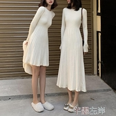 針織洋裝 長款毛衣裙女秋冬裝長袖打底裙子收腰顯瘦港風針織連身裙 芊墨左岸