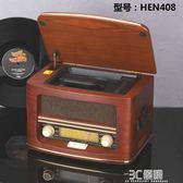 CD機 高檔復古收音機仿古木質老式半導體收音機CD機CD播放機懷舊音響 3C優購HM