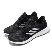 adidas 慢跑鞋 Edge Lux 3 W 黑 銀 白 女鞋 運動鞋 【PUMP306】 EE4036