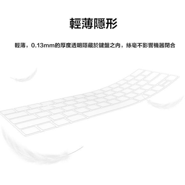 MacBook Air Pro Retina 11 12 13 15吋 15版 16版 鍵盤保護膜 隱形 超薄 透明TPU 防塵膜 保護貼 WIWU