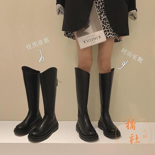 長筒騎士靴女秋冬厚底靴子直筒大筒圍高跟長靴【橘社小鎮】