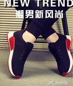 男鞋子運動鞋男韓版潮流男士休閒鞋帆布鞋男透氣百搭跑步潮鞋  樂芙美鞋
