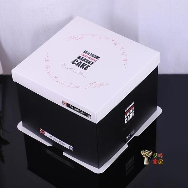 蛋糕包裝盒 手提蛋糕盒6/8/10/12/14/16寸單層加高西點烘焙生日蛋糕包裝盒子