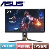 ASUS華碩 27型 PG279QM 2K HDR電競螢幕