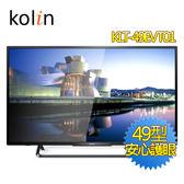 «送桌上安裝/0利率» Kolin歌林 49 吋 LED 數位 液晶電視 KLT-49EVT01【南霸天電器百貨】