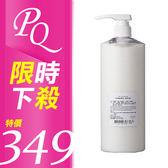 雅聞 倍優 ARWIN BIOCHEM 玻尿酸潤髮乳  950ml 柔順修復護髮 【PQ 美妝】