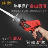 電鋸    鋰電充電式往復鋸電動馬刀鋸家用小型迷你電鋸戶外手提伐木鋸