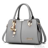 手提包包2021新款潮單肩斜背包時尚百搭中年女士大容量媽媽包 【快速出貨】